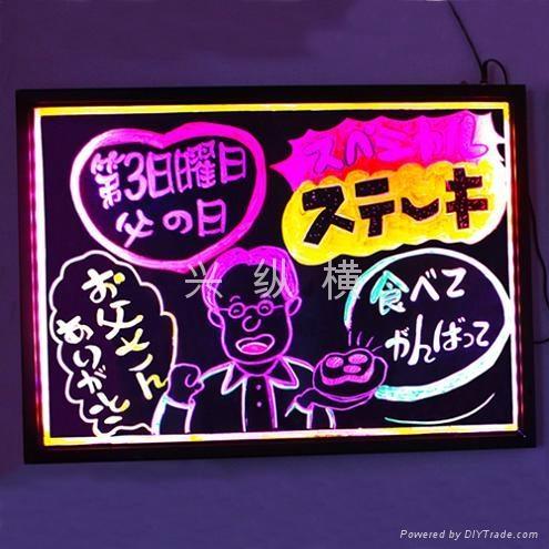 荧光板 5