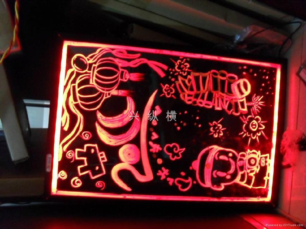荧光板 2