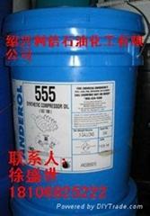 安德魯555壓縮機油