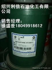 道达尔食品级润滑脂 NEVASTANE HT /AW2