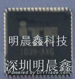IT6610MID平板HDMI接口优选,IT6610