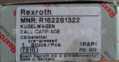 德國博世力士樂滑塊R165371372 型