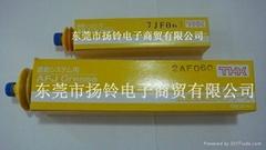 日本原裝THK AFJ潤滑油脂 70G/400/16KG