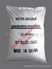 水溶性聚磷酸銨