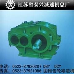 供应DBY400、DBY450减速机