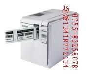 成都宝鸡PT-9700PC标签机