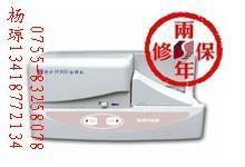 烏魯木齊碩方SP300|青海SP300