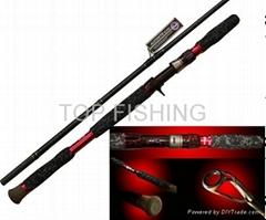 sankehead fishing lure rod MH