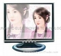 14inch lcd monitor with AV/TV/VGA