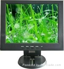 12.1 Inch LCD Monitor with AV/TV/VGA