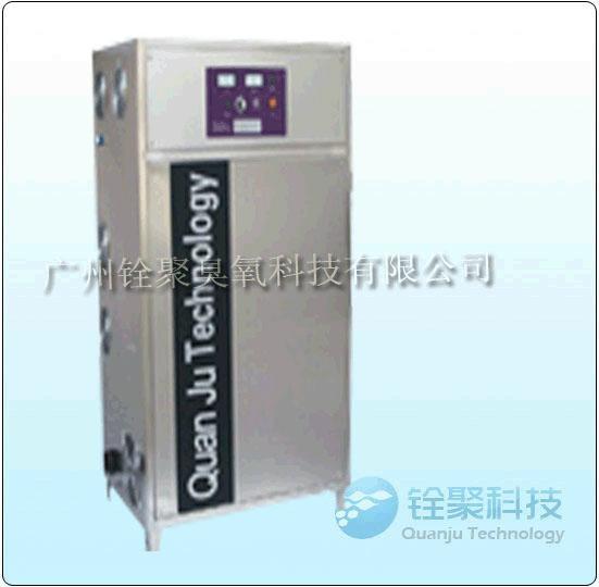 大小型水处理设备臭氧发生器 1