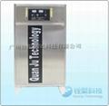 大小型水处理设备臭氧发生器 2