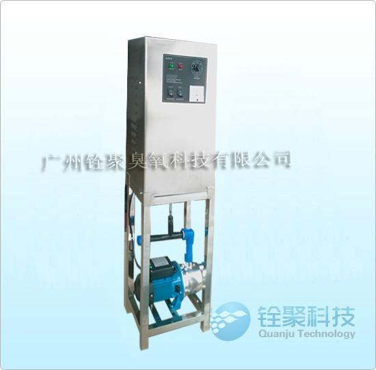 大小型水处理设备臭氧发生器 3