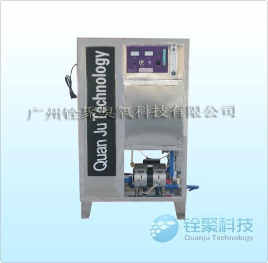 大小型水处理设备臭氧发生器 4