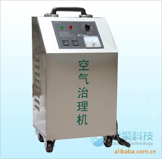 大小型水处理设备臭氧发生器 5
