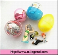gashapon toys