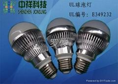 微波光控感應LED智能吸頂燈