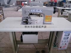 生產勁普牌雙電機超聲波花邊機 JP-60-S