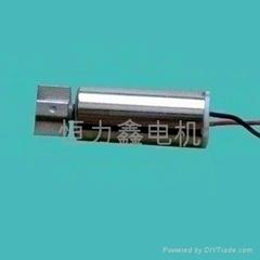 special motor