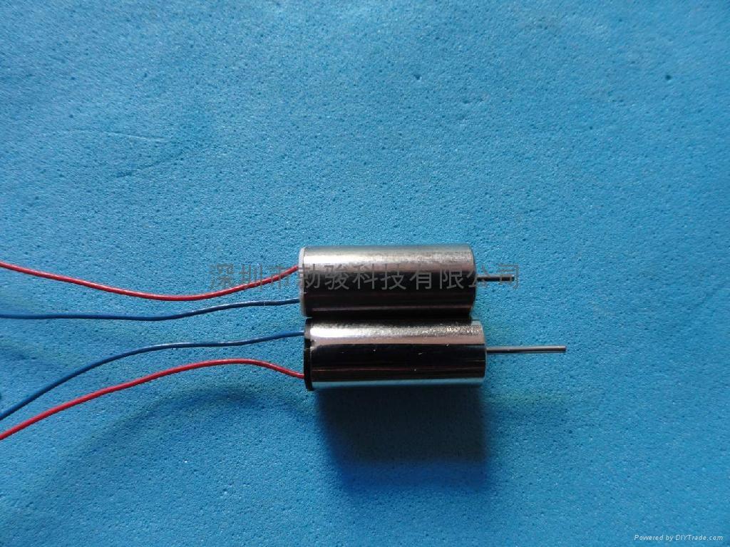 航模電機 1
