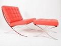 巴塞羅那椅