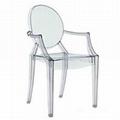 亞克力椅子