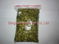 Punmpkin seed kernel