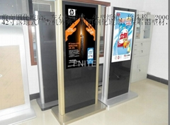 Fnite floor standing building advertising player