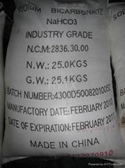 sodium bicarbonate industry grade