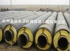 供應蒸汽保溫鋼管