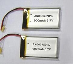 可燃气体检测仪锂电池
