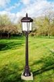 帝輝燈飾DH-1888