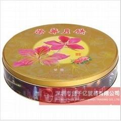 香港榮華月餅 迷你七星伴月