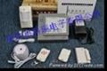 刻銳思科瑞經典產品4防區無線智