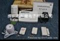 刻銳無線智能電話報警器GSM 2