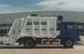Refuse Compactors/Compressed Garbage Truck  1