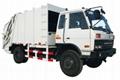 Refuse Compactors/Compressed Garbage Truck  2