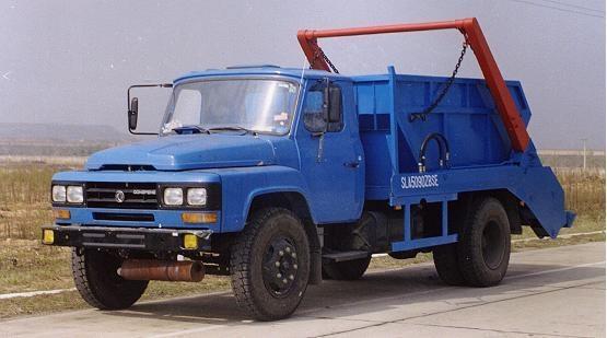 Refuse Compactors/Compressed Garbage Truck  3