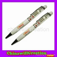 led floater pen