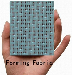 Polyester Monofilament Fabric