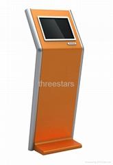 digital photo internet kiosk software