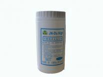 濟南焊斑清洗膏(型號:DH-601H)