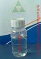 濟南不鏽鋼鈍化液
