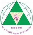 緩釋除鏽清垢劑 (固體型DH-2012C) 1