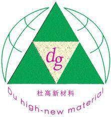 緩釋除鏽清垢劑 (固體型DH-2012C)