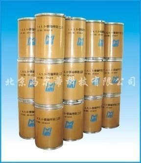 1,4,5,8-萘四甲酸二酐 1