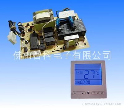 空气源热泵控制器 1