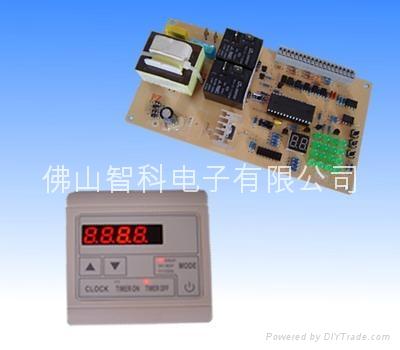 空气源热泵控制器 2