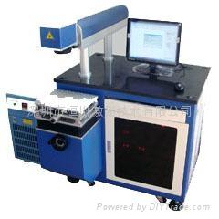 五金工艺品金属激光打字打标机