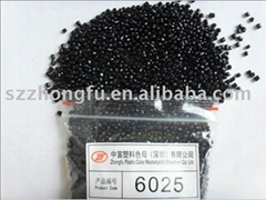 black masterbatch, general for PP, PC,PE,PVC,ABS